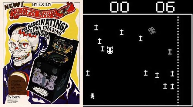 Самая первая запрещённая видеоигра