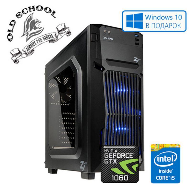 игровой компьютер недорогой