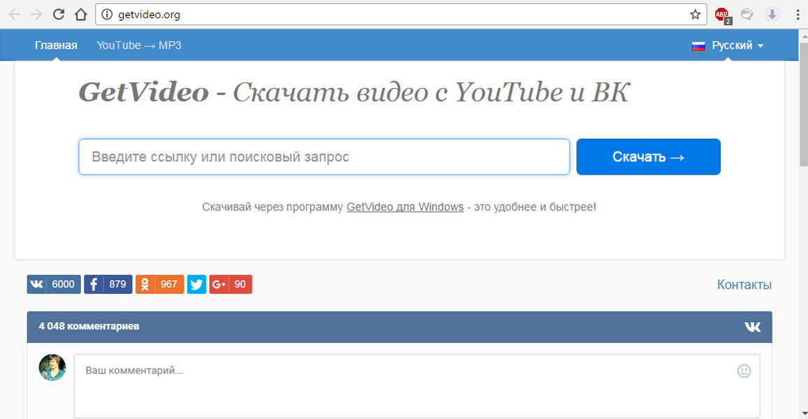 Getvideo-org