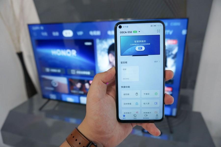 Новые устройства от Хуавей будут с HarmonyOS