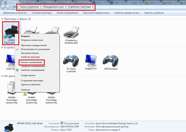 Стандартные-средства-Windows