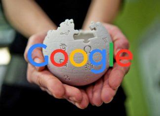 гугл и вики