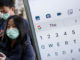 китайский вирус клавиатура гугл